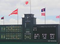 この画像は、サイトの記事「青森山田高校 野球部 ハイライト 動画集 YouTube無料視聴映像まとめ!」のイメージ写真画像として利用しています。