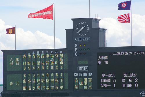 この画像は、サイトの記事「東邦高校 野球部 応援 動画集 YouTube無料視聴映像まとめ!」のイメージ写真画像として利用しています。