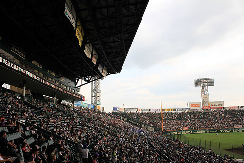 この画像は、サイトの記事「明徳義塾高校 野球部 校歌 動画集 YouTube無料視聴映像まとめ!」のイメージ写真画像として利用しています。