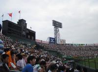 この画像は、サイトの記事「明徳義塾高校 野球部 応援 動画集 YouTube無料視聴映像まとめ!」のイメージ写真画像として利用しています。