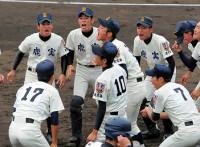 この画像は、サイトの記事「鹿児島実業高校 野球部 ハイライト 動画集 YouTube無料視聴映像まとめ!」のイメージ写真画像として利用しています。