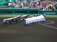 この画像は、サイトの記事「帝京高校 野球部 ハイライト 動画集 YouTube無料視聴映像まとめ!」のイメージ写真画像として利用しています。