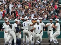 この画像は、サイトの記事「日大三高 野球部 小倉監督 動画集 YouTube無料視聴映像まとめ!」のイメージ写真画像として利用しています。