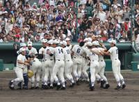 この画像は、サイトの記事「日大三高 野球部 ハイライト 動画集 YouTube無料視聴映像まとめ!」のイメージ写真画像として利用しています。