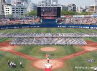 この画像は、サイトの記事「高校野球 神奈川県大会 ネットで話題 YouTube注目無料視聴動画ご紹介!」のイメージ写真画像として利用しています。