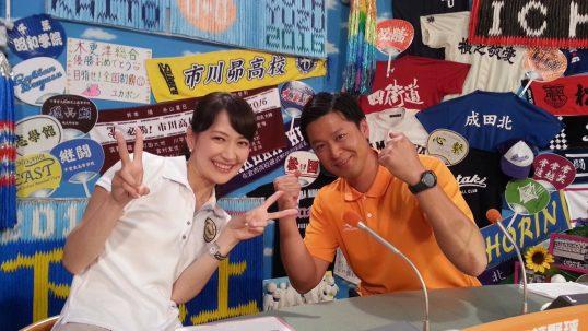 この画像は、サイトの記事「高校野球ダイジェスト 埼玉 ネットで話題 YouTube注目無料視聴動画ご紹介!」のイメージ写真画像として利用しています。