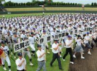 この画像は、サイトの記事「高校野球 佐賀大会 ネットで話題 YouTube注目無料視聴動画ご紹介!」のイメージ写真画像として利用しています。