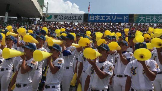 この画像は、サイトの記事「高校野球 応援歌 男の勲章 ネットや学校・部活で話題 YouTube注目無料視聴動画ご紹介!」のイメージ写真画像として利用しています。