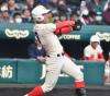 『夏の高校野球 奈良大会 2017 おすすめ』 テレビで話題 YouTube無料動画ご紹介!