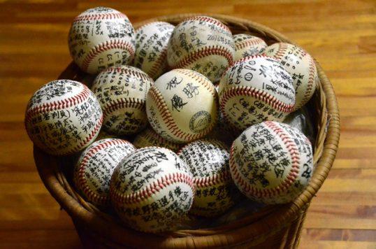 この画像は、サイトの記事「高校野球 福岡県大会 ネットで話題 YouTube注目無料視聴動画ご紹介!」のイメージ写真画像として利用しています。