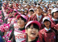 この画像は、サイトの記事「高校野球 応援歌 大阪桐蔭 ネットや学校・部活で話題 YouTube注目無料視聴動画ご紹介!」のイメージ写真画像として利用しています。