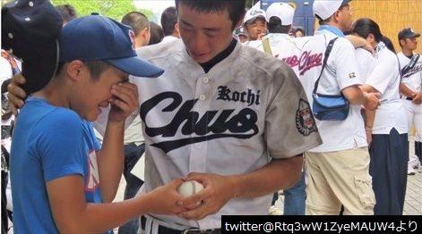 この画像は、サイトの記事「高校野球 高校球児の夏 ネットで話題 YouTube注目無料視聴動画ご紹介!」のイメージ写真画像として利用しています。