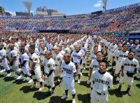 この画像は、サイトの記事「TVK 高校野球ニュース神奈川大会 ネットで話題 YouTube注目無料視聴動画ご紹介!」のイメージ写真画像として利用しています。