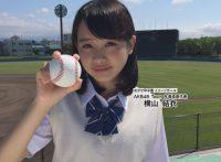 この画像は、サイトの記事「高校野球 目指せ!甲子園 青森 ネットで話題 YouTube注目無料視聴動画ご紹介!」のイメージ写真画像として利用しています。