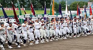 この画像は、サイトの記事「高校野球 山形大会 ネットで話題 YouTube注目無料視聴動画ご紹介!」のイメージ写真画像として利用しています。