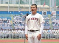 この画像は、サイトの記事「夏の高校野球 東・西 東京大会 開会式 ネットで話題 YouTube注目無料視聴動画ご紹介!」のイメージ写真画像として利用しています。