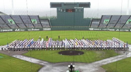 この画像は、サイトの記事「高校野球 宮崎県大会 ネットで話題 YouTube注目無料視聴動画ご紹介!」のイメージ写真画像として利用しています。