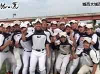この画像は、サイトの記事「高校野球 僕らの熱い夏 東京 ネットで話題 YouTube注目無料視聴動画ご紹介!」のイメージ写真画像として利用しています。