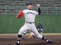 この画像は、サイトの記事「夏の高校野球 新潟大会 2017 ネットで話題 YouTube注目無料視聴動画ご紹介!」のイメージ写真画像として利用しています。