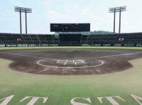 この画像は、サイトの記事「高校野球 岡山大会 ネットで話題 YouTube注目無料視聴動画ご紹介!」のイメージ写真画像として利用しています。