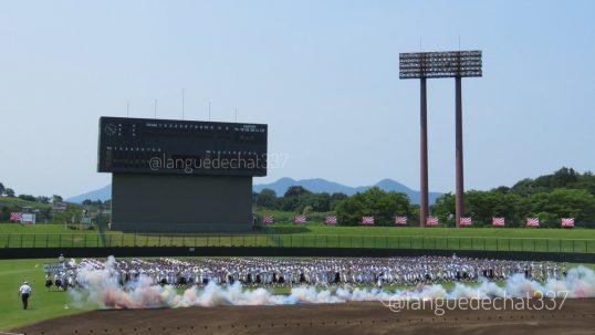この画像は、サイトの記事「高校野球 岩手大会 ネットで話題 YouTube注目無料視聴動画ご紹介!」のイメージ写真画像として利用しています。