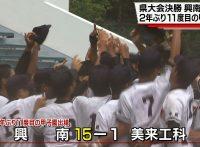 この画像は、サイトの記事「夏の高校野球 沖縄大会 2017 ネットで話題 YouTube注目無料視聴動画ご紹介!」のイメージ写真画像として利用しています。