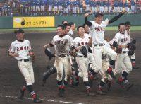 この画像は、サイトの記事「第99回 全国高校野球 茨城大会 ネットで話題 YouTube注目無料視聴動画ご紹介!」のイメージ写真画像として利用しています。