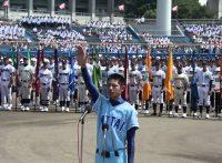 この画像は、サイトの記事「高校野球 静岡県大会 ネットで話題 YouTube注目無料視聴動画ご紹介!」のイメージ写真画像として利用しています。