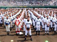 この画像は、サイトの記事「高校野球 奈良大会 ネットで話題 YouTube注目無料視聴動画ご紹介!」のイメージ写真画像として利用しています。
