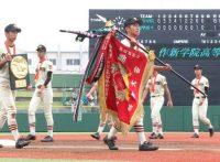 この画像は、サイトの記事「第99回 全国高校野球 栃木大会 ネットで話題 YouTube注目無料視聴動画ご紹介!」のイメージ写真画像として利用しています。