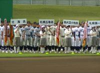 この画像は、サイトの記事「高校野球 南北海道大会 ネットで話題 YouTube注目無料視聴動画ご紹介!」のイメージ写真画像として利用しています。