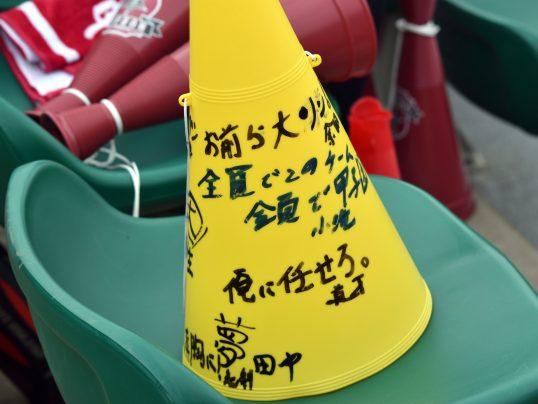 この画像は、サイトの記事「第99回 全国高校野球 兵庫大会 ネットで話題 YouTube注目無料視聴動画ご紹介!」のイメージ写真画像として利用しています。