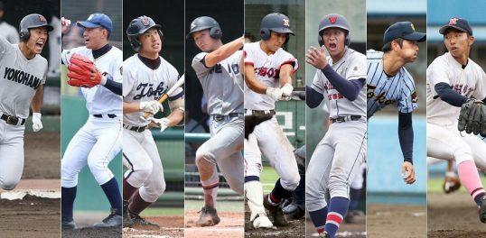 この画像は、サイトの記事「第99回 全国高校野球 神奈川大会 ネットで話題 YouTube注目無料視聴動画ご紹介!」のイメージ写真画像として利用しています。