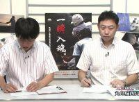 この画像は、サイトの記事「夏の高校野球 香川大会 チーム紹介 ネットで話題 YouTube注目無料視聴動画ご紹介!」のイメージ写真画像として利用しています。
