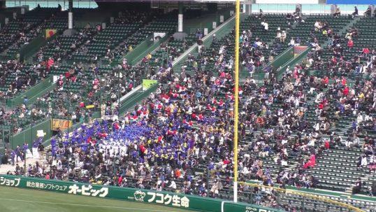 この画像は、サイトの記事「高校野球 応援歌 エルクンバンチェロ ネットや学校・部活で話題 YouTube注目無料視聴動画ご紹介!」のイメージ写真画像として利用しています。