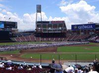 この画像は、サイトの記事「高校野球 広島県大会 ネットで話題 YouTube注目無料視聴動画ご紹介!」のイメージ写真画像として利用しています。