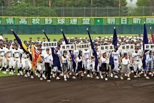 この画像は、サイトの記事「高校野球 徳島大会 ネットで話題 YouTube注目無料視聴動画ご紹介!」のイメージ写真画像として利用しています。