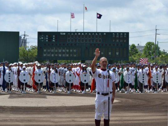 この画像は、サイトの記事「高校野球 滋賀県大会 ネットで話題 YouTube注目無料視聴動画ご紹介!」のイメージ写真画像として利用しています。