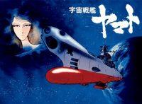 この画像は、サイトの記事「高校野球 応援歌 宇宙戦艦ヤマト ネットや学校・部活で話題 YouTube注目無料視聴動画ご紹介!」のイメージ写真画像として利用しています。