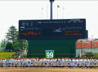 この画像は、サイトの記事「夏の高校野球 埼玉大会 2017 ネットで話題 YouTube注目無料視聴動画ご紹介!」のイメージ写真画像として利用しています。