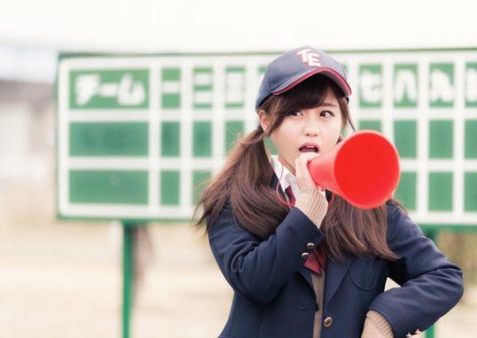 この画像は、サイトの記事「高校野球 応援歌 ネットで話題 YouTube注目無料視聴動画ご紹介!」のイメージ写真画像として利用しています。