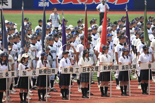 この画像は、サイトの記事「高校野球 新潟県大会 ネットで話題 YouTube注目無料視聴動画ご紹介!」のイメージ写真画像として利用しています。