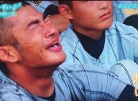 この画像は、サイトの記事「高校野球 2017年夏 ラストミーティング ネットで話題 YouTube注目無料視聴動画ご紹介!」のイメージ写真画像として利用しています。